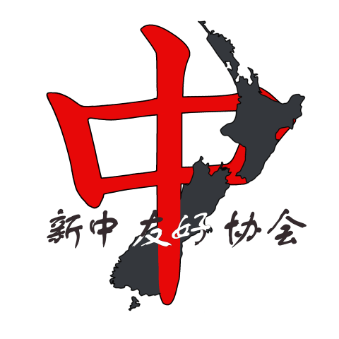 NZCFS China Tours